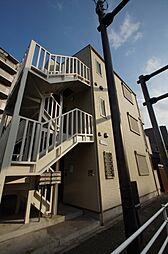神奈川県川崎市幸区南幸町1丁目の賃貸アパートの外観