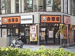 吉野家大津通栄店まで557m