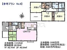 8号地 建物プラン例(間取図) 東久留米市八幡町2丁目