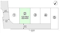東村山市久米川町2丁目・全5区画 建築条件なし土地 2区画