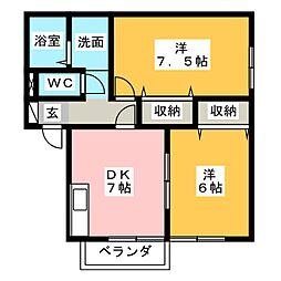 サンフォーレ[2階]の間取り