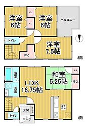 一戸建て(五位堂駅からバス利用、97.20m²、3,480万円)