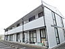 外観,2DK,面積36.43m2,賃料4.0万円,JR常磐線 水戸駅 バス15分 徒歩10分,,茨城県水戸市東前2丁目59番地