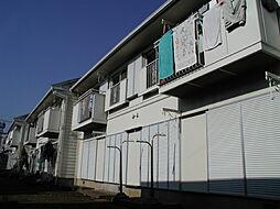 神奈川県横浜市緑区東本郷5丁目の賃貸アパートの外観