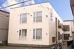 桑園駅 2.0万円