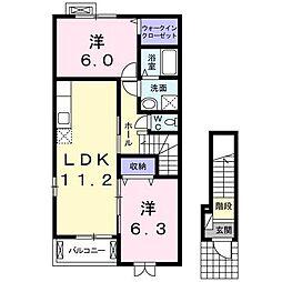 ルピナス 3・5[1201 号室号室]の間取り