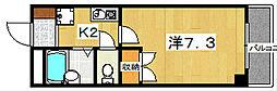 アイワマンション[2階]の間取り