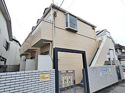 飯山満駅 3.3万円