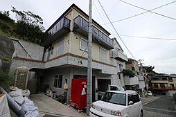 横須賀市富士見町1丁目