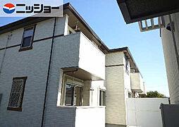 サニーヒルズ・TR I[2階]の外観
