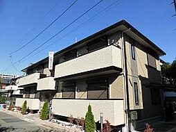 東京都西東京市芝久保町3丁目の賃貸アパートの外観