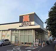 クリエイトエス・ディー町田金井店まで849m