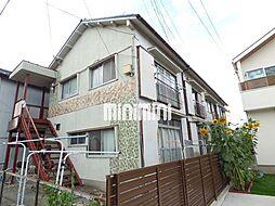 松和荘[1階]の外観