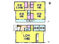 名古屋市天白区中平3丁目 3号棟 新築一戸建て