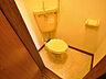 トイレ,1LDK,面積30.78m2,賃料3.3万円,バス 中央バス北45条東4丁目下車 徒歩5分,札幌市営南北線 麻生駅 徒歩15分,北海道札幌市東区北四十五条東2丁目6番7号