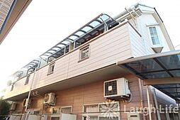 グリーンコープ霞ヶ関[1階]の外観
