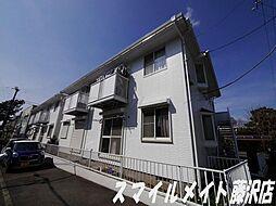 ハピイベル 湘南B棟[2階]の外観