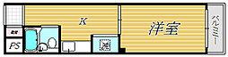 グレイス浜田山[4階]の間取り