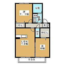 ロイヤルガーデン 花水木館[1階]の間取り