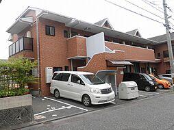西広島駅 6.3万円