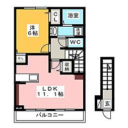サンライトウィング[2階]の間取り