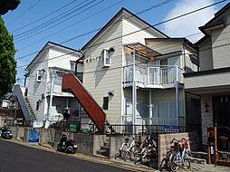 第二筑波ハイツ[2階]の外観
