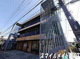 湘南グリーンハイム[3階]の外観