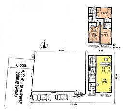 立川市柏町1丁目 新築分譲住宅 全2棟 2号棟