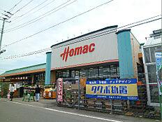 ホーマック つくば大穂店(1099m)