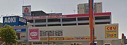 カルフール南砂[3階]の外観
