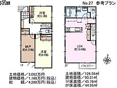 27号地 建物プラン例(間取図) 小平市小川町2丁目