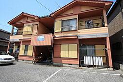 埼玉県春日部市中央7丁目の賃貸アパートの外観