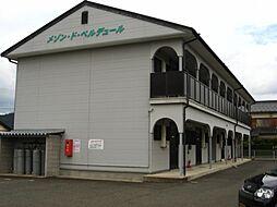 国府駅 4.4万円