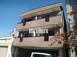 メゾン・ド・篠田[3階]の外観