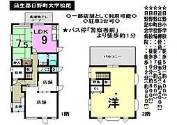 バス停「警察署前」より徒歩約1分/蒲生郡日野町大字松尾 4LDKの間取り