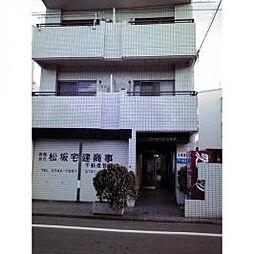 パールハイツ松坂 bt[301号室]の外観