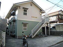 ジュネス金沢[202号室]の外観