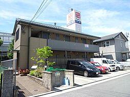 兵庫県西宮市市庭町の賃貸アパートの外観