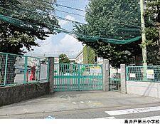 高井戸第三小学校