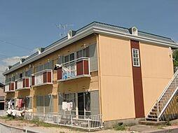 山弘ハイツA[2階]の外観