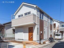 馬橋駅 2,880万円