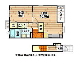福岡県中間市中尾4丁目の賃貸アパートの間取り