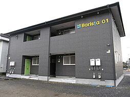 バリスタI[102号室]の外観