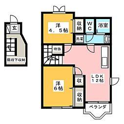 オリオンA[2階]の間取り