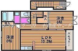 JR津山線 玉柏駅 徒歩25分の賃貸アパート 2階2LDKの間取り
