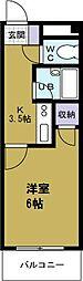 コスモガーデン[3階]の間取り