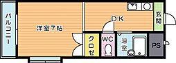 ロイヤルハイツ折尾2号館[1階]の間取り