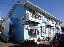 シーサイドハウス秋本[202号室]の外観