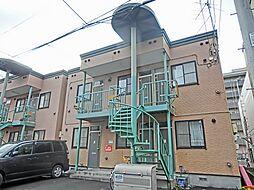北海道札幌市白石区東札幌二条4丁目の賃貸アパートの外観
