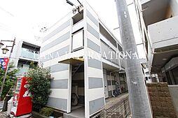 東京都調布市国領町5丁目の賃貸アパートの外観